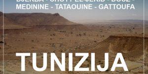 potopis | potovanje TUNIZIJA: 1-tedenski oddih na Djerbi in izleti po državi