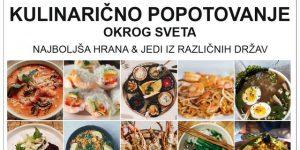 KULINARIČNO POTOVANJE OKROG SVETA | najboljše jedi iz različnih držav